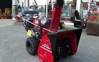 Ремонт снегоуборщиков Honda